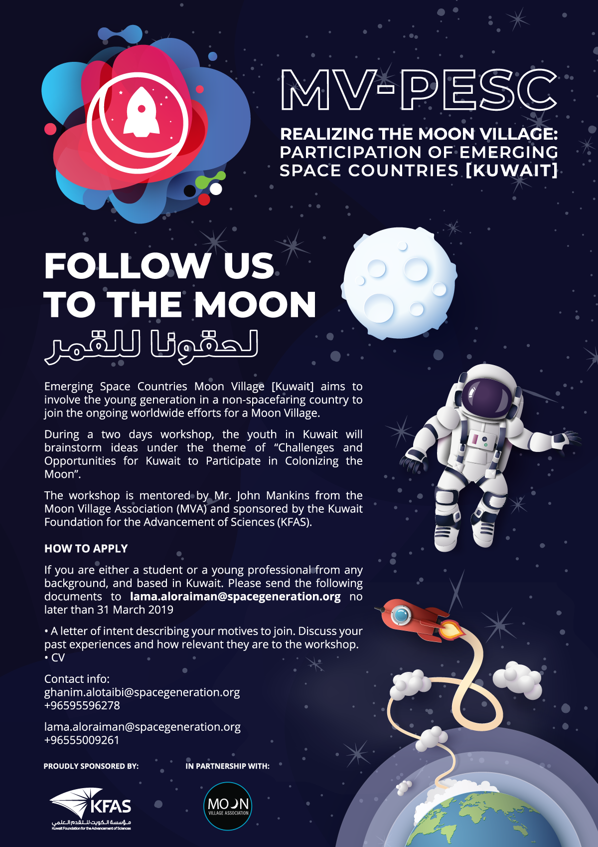 Realizing the Moon Village: Participation of Emerging Space