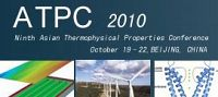 Asian ThermoPhysical Conference