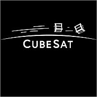 2020 Cubesat Developers Workshop