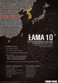 10th East Asian Meeting on Astronomy (EAMA10)
