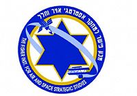 The Fifth annual international Ilan Ramon Space Conference