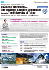 United Nations/Japan Nano-Satellite Symposium