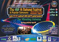 National Festival in Popular Astronomy
