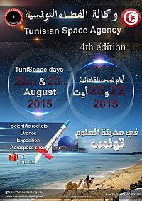 Tunisian Space Days